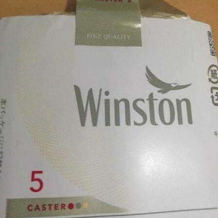 winstonパッケージ